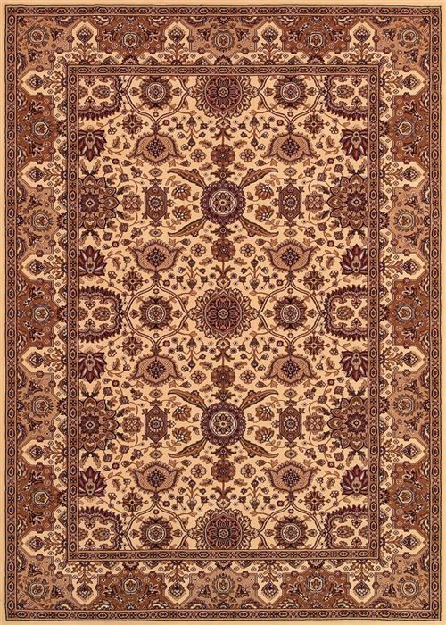 Couristan Himalaya Kailash Antique Cream Persian Red Area Rugs