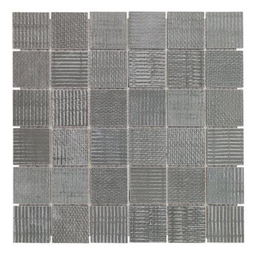 Organic Rug Dark 2X2 Mosaic