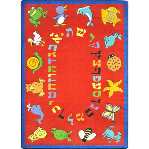 Kid Essentials - ABC Animals Hebrew Alphabet-17