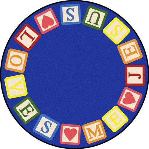 Kid Essentials - Blocks Of Love-268